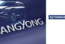 Photo of Аутомакедонија, нов увозник и дилер на SSANG YONG за Македонија