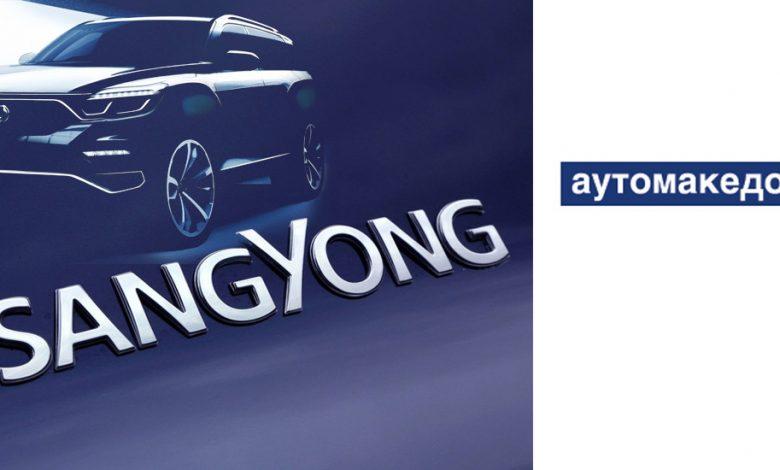 Automakedonija-SangYong