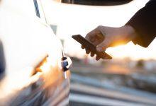 Photo of Дигиталните клучеви стануваат попаметни