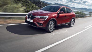 Photo of Renault Arkana може да дојде во Европа до 2021 година