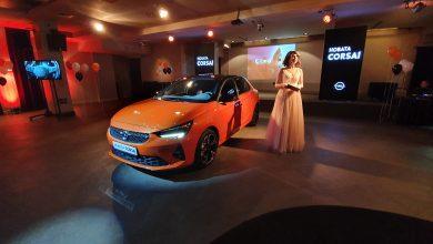 Photo of Новата Opel Corsa претставена во Македонија