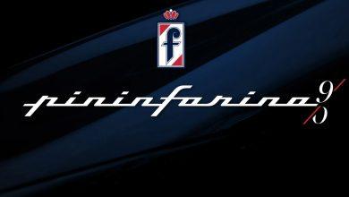 Photo of Pininfarina слави 90 години во 2020 со ново лого и специјални настани