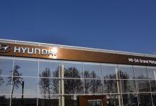 Photo of Новиот салон на Hyundai официјално отворен во Скопје