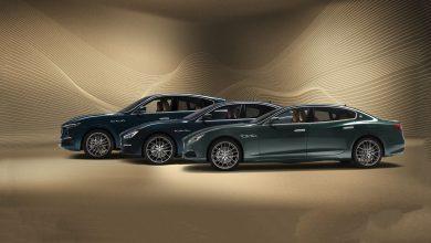 Photo of Maserati лансираше специјална серија Royale за најпребирливите купувачи