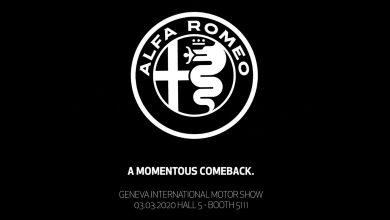 Photo of Alfa Romeo со тизер видео најави изненадување за Саемот во Женева
