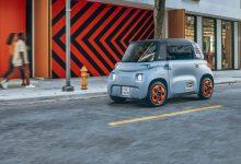 Photo of Citroen го презентираше новиот градски електричен модел Ami