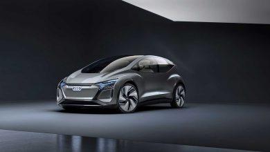 Photo of Audi сака да произведе мал, градски електричен автомобил