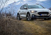 Photo of Тест Ford Focus Active: Во трендовски стил