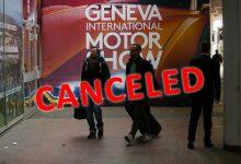 Photo of Салонот во Женева откажан!