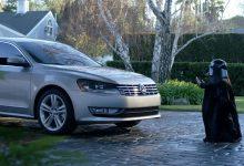 Photo of Анти кризна мерка: Најсмешни автомобилски реклами