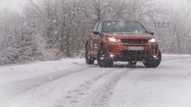 Photo of Тест Land Rover Discovery Sport: Еволутивна трансформација