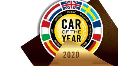 автомобил на годината