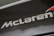 Photo of McLaren отстапува од ветувањата и го најави својот прв SUV модел