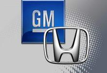 Photo of General Motors и Honda започнуваат соработка