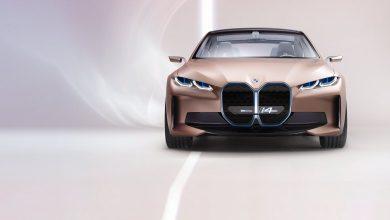 Photo of BMW го задржува својот препознатлив симбол и во електричната ера