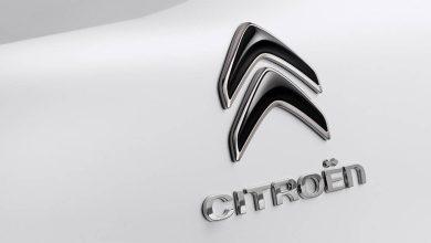 Photo of Премиерата за новиот Citroen C4 ќе се одржи на крајот од јуни