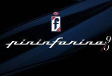 Photo of Pininfarina прослави 90 години автомобилска пасија и дизајн