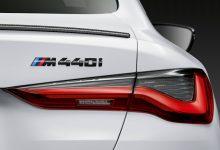 Photo of BMW објави фотографии од новата Серија 4 со M Performance пакет