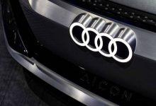 Photo of Audi најавува револуционерен автомобил со висока ефикасност