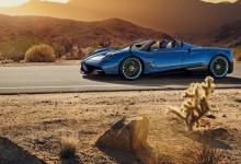 Photo of Викенд тарифа: Топ листа на 10-те најскапи суперавтомобили