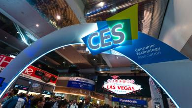 Photo of CES ќе се одржи во целосно дигитален формат во 2021