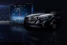 Photo of Mercedes S класа пристигнува со новиот MBUX инфозабавен систем