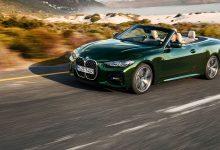 Photo of BMW ја претстави Серија 4 во кабрио изведба