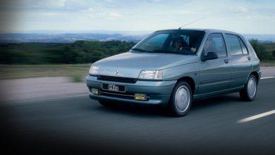 Photo of Clio слави три децении постоење
