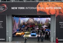 Photo of Салонот во Њујорк за 2021 веќе одложен и со нов датум