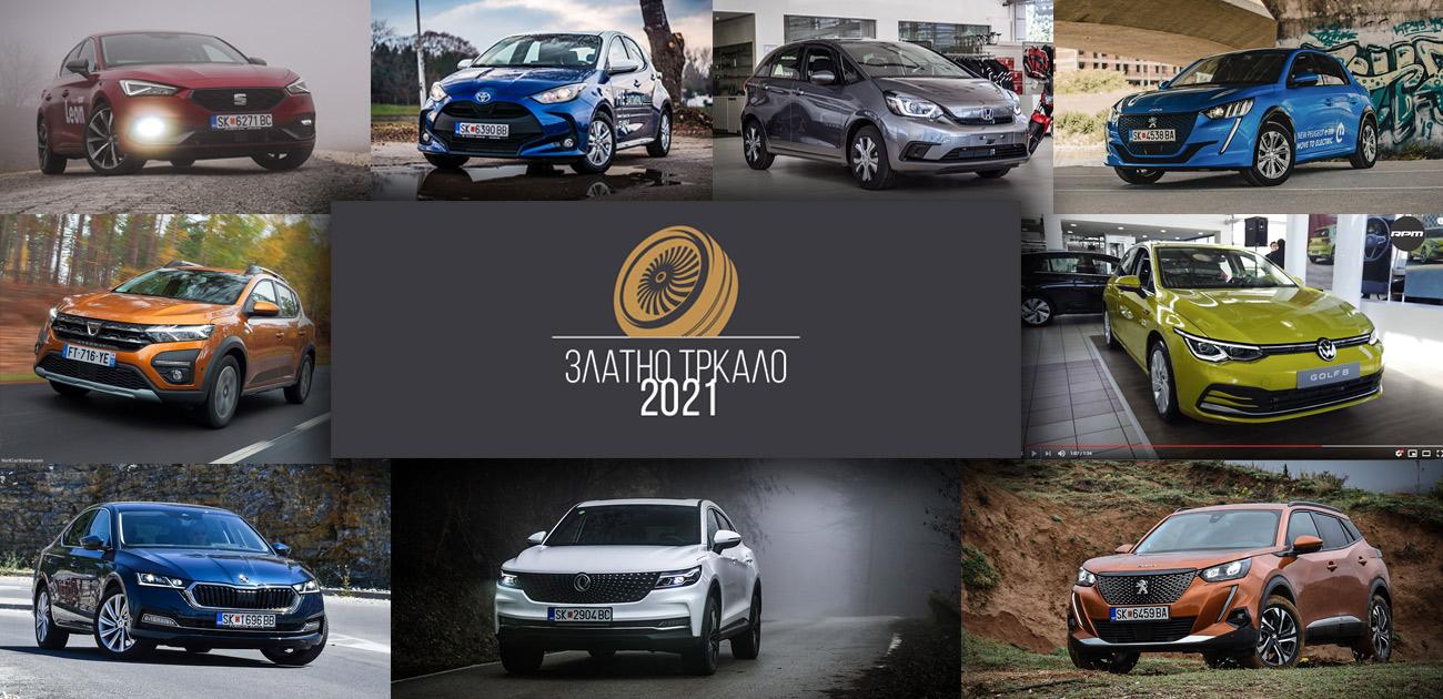 Златно Тркало 2021 финалисти