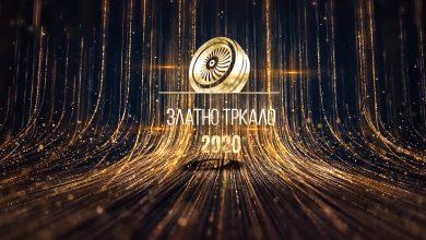 Photo of Вечерва се доделувањата на наградите Златно тркало(линк)