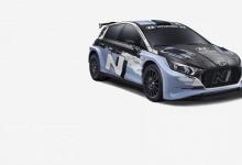 Photo of Hyundai го претстави i20 N Rally2 тркачкиот автомобил