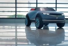 Photo of Hyundai направи електрично возило за деца од Concept 45