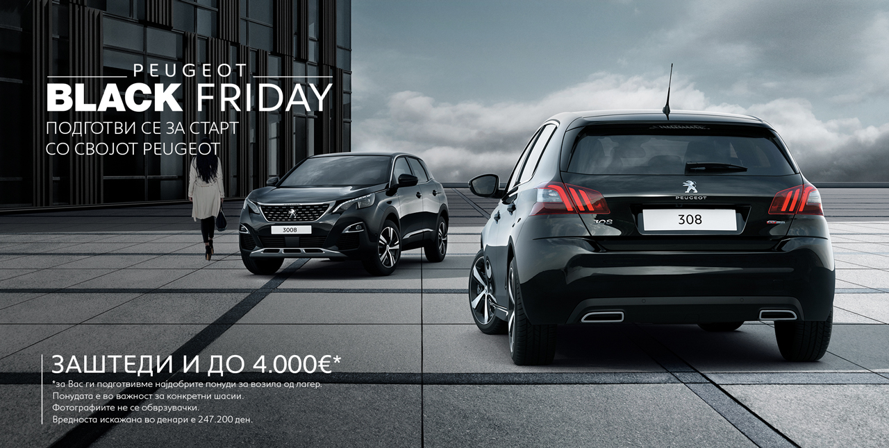 Peugeot Black Friday