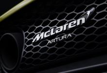 Photo of McLaren го најави новиот хибриден суперавтомобил