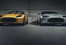 Photo of R-Reforged ги претстави првите Aston Martin V12 Zagato модели