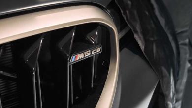 Photo of BMW го објави првиот тизер за M5 CS