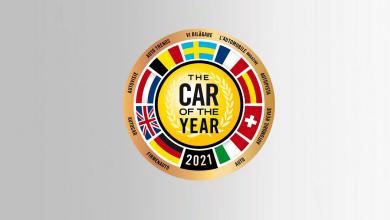 Photo of Објавени 29 кандидати за Европски автомобил на годината