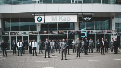 Photo of М Кар прослави пет години како дистрибутер на BMW и Mini