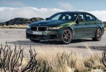 Photo of Официјално деби за BMW M5 CS
