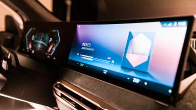 Photo of BMW со тизер го најави својот нов iDrive систем