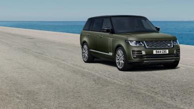 Range Rover Ultimate