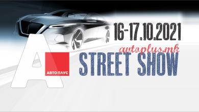 Street Show 2021